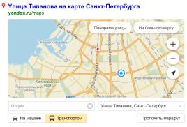 В Московском районе Петербурга построят электроподстанцию