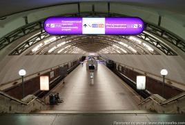 ПАО «Ленэнерго» до конца 2017 года построит подстанцию для электроснабжения нового участка Фрунзенско-Приморской линии метро